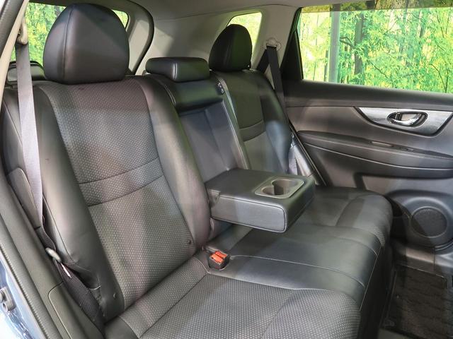 20X エマージェンシーブレーキパッケージ 4WD 純正SDナビ エマージェンシーブレーキ 禁煙 LEDヘッド シートヒーター クリアランスソナー デュアルオートエアコン フロントフォグ 純正17インチAW スマートキー フルセグ ETC(21枚目)