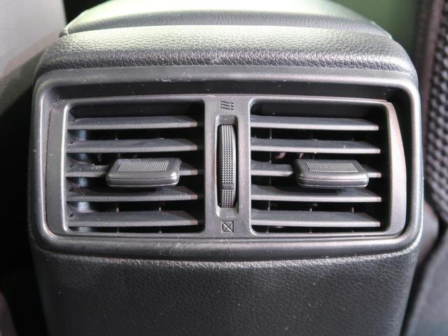 20X エマージェンシーブレーキパッケージ 4WD 純正SDナビ エマージェンシーブレーキ 禁煙 LEDヘッド シートヒーター クリアランスソナー デュアルオートエアコン フロントフォグ 純正17インチAW スマートキー フルセグ ETC(23枚目)