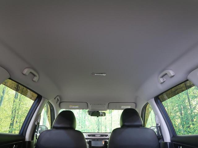 20X エマージェンシーブレーキパッケージ 4WD 純正SDナビ エマージェンシーブレーキ 禁煙 LEDヘッド シートヒーター クリアランスソナー デュアルオートエアコン フロントフォグ 純正17インチAW スマートキー フルセグ ETC(26枚目)