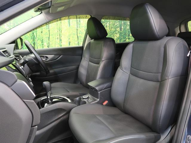 20X エマージェンシーブレーキパッケージ 4WD 純正SDナビ エマージェンシーブレーキ 禁煙 LEDヘッド シートヒーター クリアランスソナー デュアルオートエアコン フロントフォグ 純正17インチAW スマートキー フルセグ ETC(27枚目)