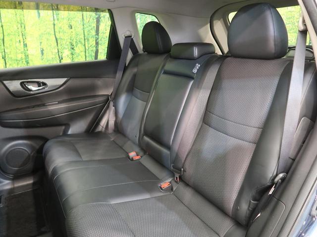 20X エマージェンシーブレーキパッケージ 4WD 純正SDナビ エマージェンシーブレーキ 禁煙 LEDヘッド シートヒーター クリアランスソナー デュアルオートエアコン フロントフォグ 純正17インチAW スマートキー フルセグ ETC(28枚目)