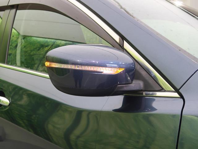 20X エマージェンシーブレーキパッケージ 4WD 純正SDナビ エマージェンシーブレーキ 禁煙 LEDヘッド シートヒーター クリアランスソナー デュアルオートエアコン フロントフォグ 純正17インチAW スマートキー フルセグ ETC(31枚目)