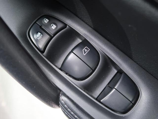 20X エマージェンシーブレーキパッケージ 4WD 純正SDナビ エマージェンシーブレーキ 禁煙 LEDヘッド シートヒーター クリアランスソナー デュアルオートエアコン フロントフォグ 純正17インチAW スマートキー フルセグ ETC(39枚目)