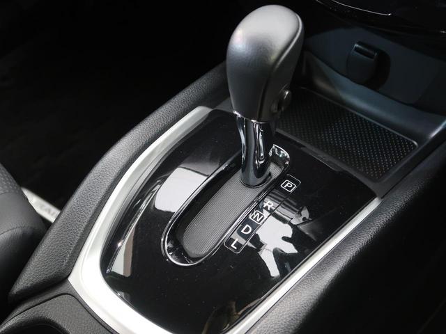 20X エマージェンシーブレーキパッケージ 4WD 純正SDナビ エマージェンシーブレーキ 禁煙 LEDヘッド シートヒーター クリアランスソナー デュアルオートエアコン フロントフォグ 純正17インチAW スマートキー フルセグ ETC(40枚目)