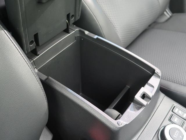 20X エマージェンシーブレーキパッケージ 4WD 純正SDナビ エマージェンシーブレーキ 禁煙 LEDヘッド シートヒーター クリアランスソナー デュアルオートエアコン フロントフォグ 純正17インチAW スマートキー フルセグ ETC(45枚目)