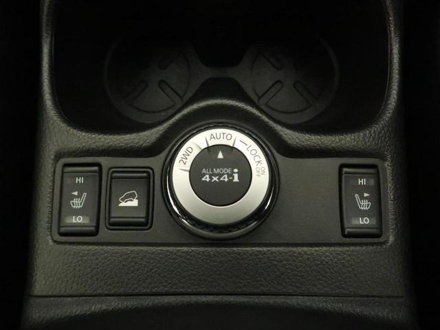 20X エマージェンシーブレーキパッケージ 4WD 純正SDナビ エマージェンシーブレーキ 禁煙 LEDヘッド シートヒーター クリアランスソナー デュアルオートエアコン フロントフォグ 純正17インチAW スマートキー フルセグ ETC(48枚目)