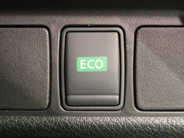 20X エマージェンシーブレーキパッケージ 4WD 純正SDナビ エマージェンシーブレーキ 禁煙 LEDヘッド シートヒーター クリアランスソナー デュアルオートエアコン フロントフォグ 純正17インチAW スマートキー フルセグ ETC(50枚目)