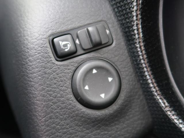 20X エマージェンシーブレーキパッケージ 4WD 純正SDナビ エマージェンシーブレーキ 禁煙 LEDヘッド シートヒーター クリアランスソナー デュアルオートエアコン フロントフォグ 純正17インチAW スマートキー フルセグ ETC(56枚目)
