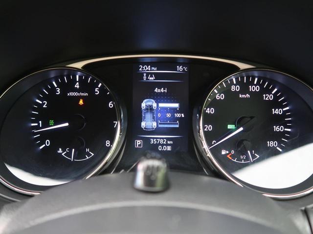 20X エマージェンシーブレーキパッケージ 4WD 純正SDナビ エマージェンシーブレーキ 禁煙 LEDヘッド シートヒーター クリアランスソナー デュアルオートエアコン フロントフォグ 純正17インチAW スマートキー フルセグ ETC(57枚目)
