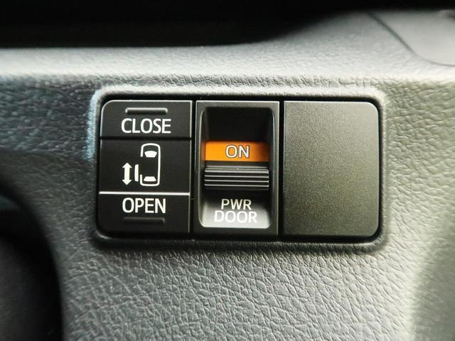 X 登録済未使用 セーフティセンス 電動スライドドア オートマチックハイビーム インテリジェントクリアランスソナー 車線逸脱警報 スマートキー 横滑り防止装置 盗難防止装置(7枚目)