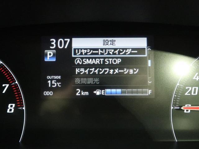 X 登録済未使用 セーフティセンス 電動スライドドア オートマチックハイビーム インテリジェントクリアランスソナー 車線逸脱警報 スマートキー 横滑り防止装置 盗難防止装置(43枚目)