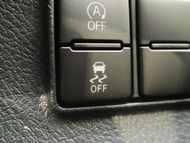 X 登録済未使用 セーフティセンス 電動スライドドア オートマチックハイビーム インテリジェントクリアランスソナー 車線逸脱警報 スマートキー 横滑り防止装置 盗難防止装置(49枚目)