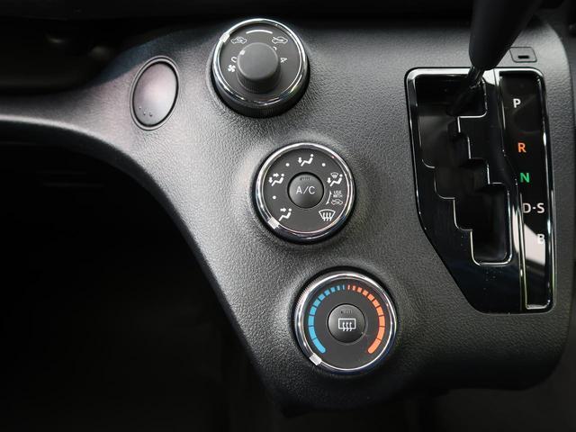 X 登録済未使用 セーフティセンス 電動スライドドア オートマチックハイビーム インテリジェントクリアランスソナー 車線逸脱警報 スマートキー 横滑り防止装置 盗難防止装置(52枚目)