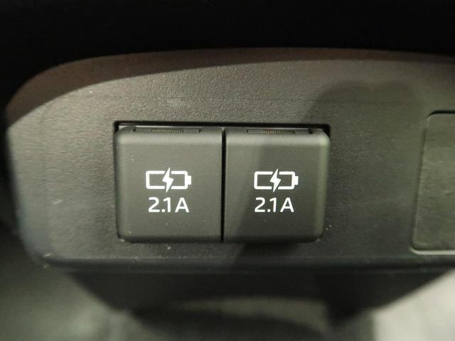 X 登録済未使用 セーフティセンス 電動スライドドア オートマチックハイビーム インテリジェントクリアランスソナー 車線逸脱警報 スマートキー 横滑り防止装置 盗難防止装置(53枚目)