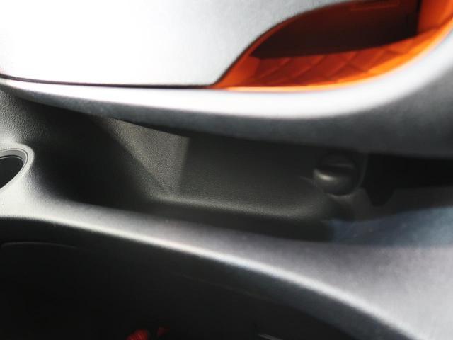 X 登録済未使用 セーフティセンス 電動スライドドア オートマチックハイビーム インテリジェントクリアランスソナー 車線逸脱警報 スマートキー 横滑り防止装置 盗難防止装置(55枚目)