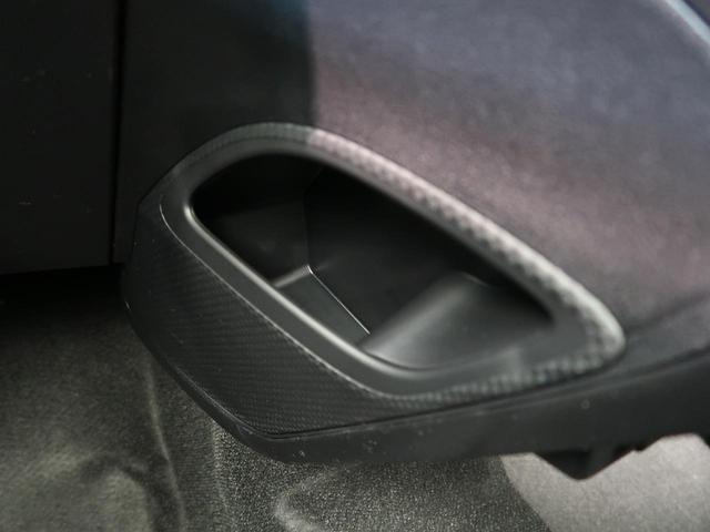 X 登録済未使用 セーフティセンス 電動スライドドア オートマチックハイビーム インテリジェントクリアランスソナー 車線逸脱警報 スマートキー 横滑り防止装置 盗難防止装置(59枚目)