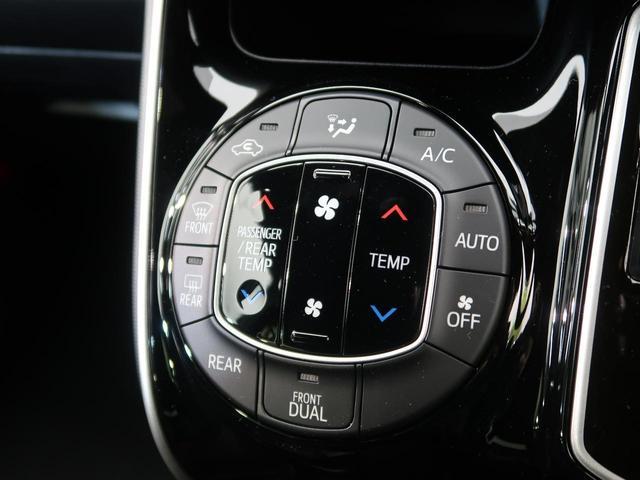 ZS 煌III 禁煙車 新型車 登録済未使用車7人乗 クルーズコントロール 両側電動スライド ハーフレザーシート クリアランスソナー LEDヘッド オートマチックハイビーム(7枚目)