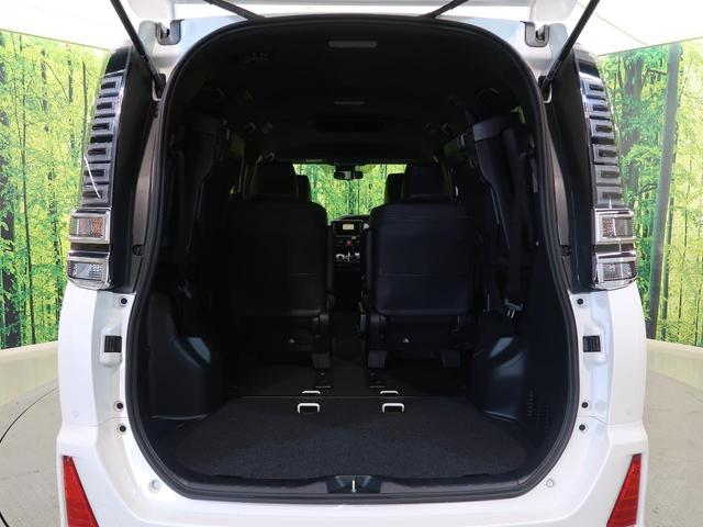 ZS 煌III 禁煙車 新型車 登録済未使用車7人乗 クルーズコントロール 両側電動スライド ハーフレザーシート クリアランスソナー LEDヘッド オートマチックハイビーム(17枚目)