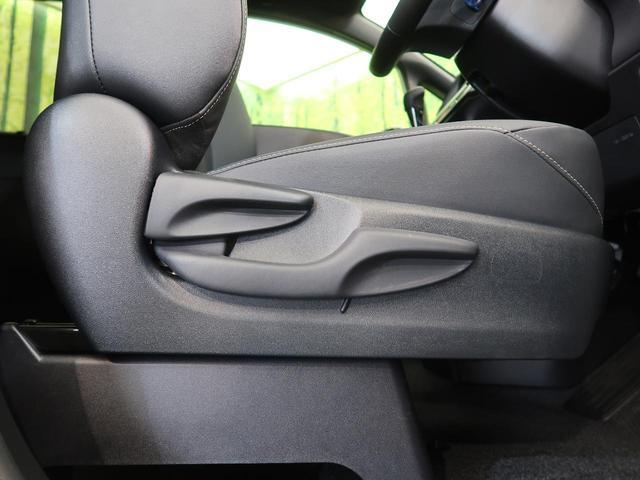 ZS 煌III 禁煙車 新型車 登録済未使用車7人乗 クルーズコントロール 両側電動スライド ハーフレザーシート クリアランスソナー LEDヘッド オートマチックハイビーム(25枚目)