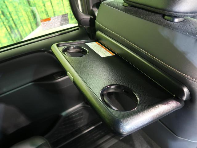 ZS 煌III 禁煙車 新型車 登録済未使用車7人乗 クルーズコントロール 両側電動スライド ハーフレザーシート クリアランスソナー LEDヘッド オートマチックハイビーム(28枚目)