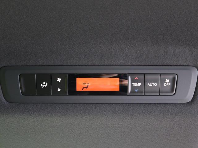 ZS 煌III 禁煙車 新型車 登録済未使用車7人乗 クルーズコントロール 両側電動スライド ハーフレザーシート クリアランスソナー LEDヘッド オートマチックハイビーム(29枚目)