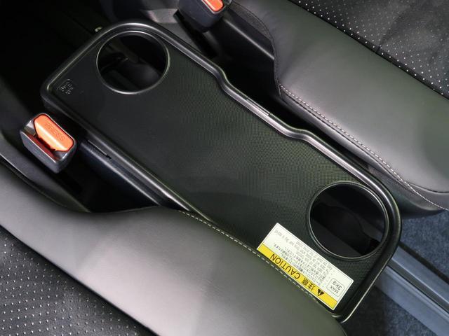 ZS 煌III 禁煙車 新型車 登録済未使用車7人乗 クルーズコントロール 両側電動スライド ハーフレザーシート クリアランスソナー LEDヘッド オートマチックハイビーム(30枚目)