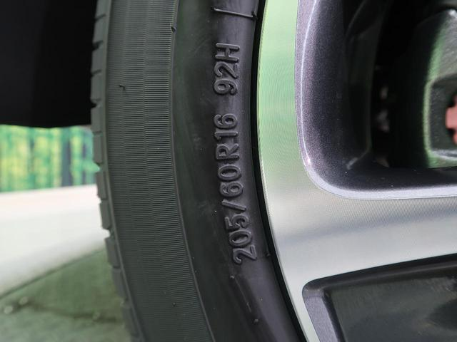 ZS 煌III 禁煙車 新型車 登録済未使用車7人乗 クルーズコントロール 両側電動スライド ハーフレザーシート クリアランスソナー LEDヘッド オートマチックハイビーム(36枚目)