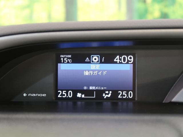 ZS 煌III 禁煙車 新型車 登録済未使用車7人乗 クルーズコントロール 両側電動スライド ハーフレザーシート クリアランスソナー LEDヘッド オートマチックハイビーム(49枚目)