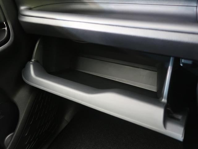 ZS 煌III 禁煙車 新型車 登録済未使用車7人乗 クルーズコントロール 両側電動スライド ハーフレザーシート クリアランスソナー LEDヘッド オートマチックハイビーム(53枚目)