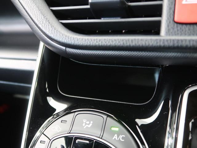 ZS 煌III 禁煙車 新型車 登録済未使用車7人乗 クルーズコントロール 両側電動スライド ハーフレザーシート クリアランスソナー LEDヘッド オートマチックハイビーム(54枚目)