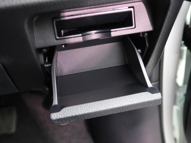 ZS 煌III 禁煙車 新型車 登録済未使用車7人乗 クルーズコントロール 両側電動スライド ハーフレザーシート クリアランスソナー LEDヘッド オートマチックハイビーム(57枚目)