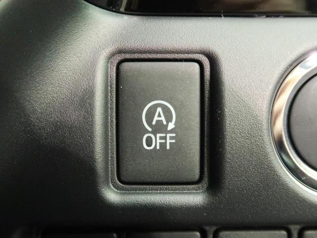 ZS 煌III 禁煙車 新型車 登録済未使用車7人乗 クルーズコントロール 両側電動スライド ハーフレザーシート クリアランスソナー LEDヘッド オートマチックハイビーム(58枚目)
