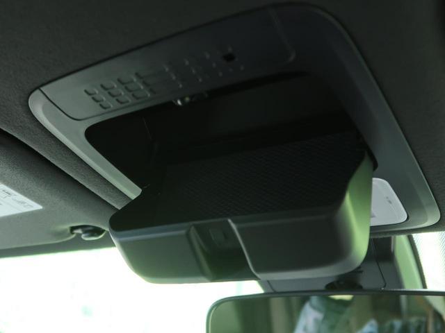 ZS 煌III 禁煙車 新型車 登録済未使用車7人乗 クルーズコントロール 両側電動スライド ハーフレザーシート クリアランスソナー LEDヘッド オートマチックハイビーム(65枚目)