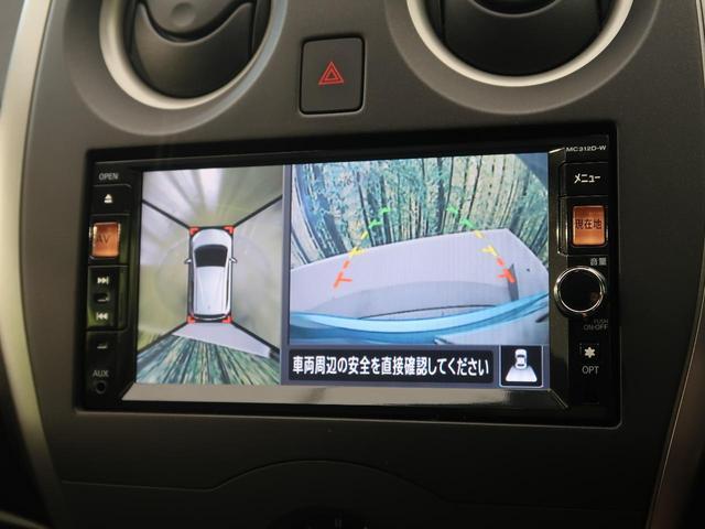 X 純正SDナビ 禁煙 アラウンドビューモニター スマートキー ドライブレコーダー アイドリングストップ 電動格納ミラー ETC DVD再生 フルセグ Bluetooth接続 横滑り防止装置(4枚目)