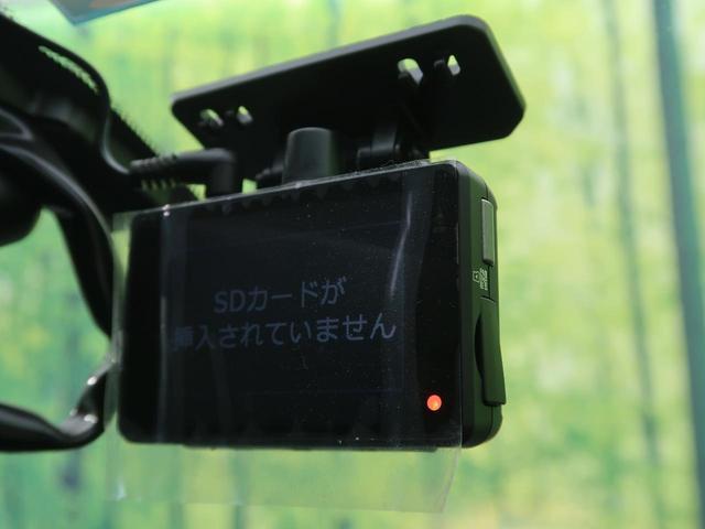 X 純正SDナビ 禁煙 アラウンドビューモニター スマートキー ドライブレコーダー アイドリングストップ 電動格納ミラー ETC DVD再生 フルセグ Bluetooth接続 横滑り防止装置(9枚目)