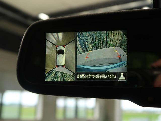 X 純正SDナビ 禁煙 アラウンドビューモニター スマートキー ドライブレコーダー アイドリングストップ 電動格納ミラー ETC DVD再生 フルセグ Bluetooth接続 横滑り防止装置(25枚目)