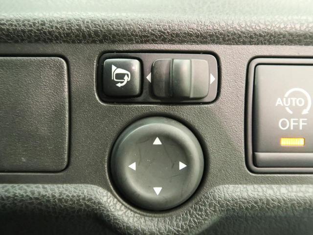 X 純正SDナビ 禁煙 アラウンドビューモニター スマートキー ドライブレコーダー アイドリングストップ 電動格納ミラー ETC DVD再生 フルセグ Bluetooth接続 横滑り防止装置(44枚目)