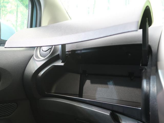 X 純正SDナビ 禁煙 アラウンドビューモニター スマートキー ドライブレコーダー アイドリングストップ 電動格納ミラー ETC DVD再生 フルセグ Bluetooth接続 横滑り防止装置(48枚目)
