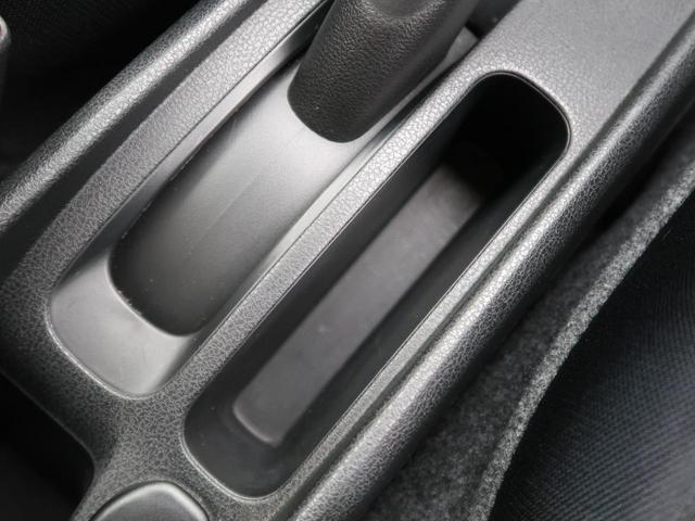 X 純正SDナビ 禁煙 アラウンドビューモニター スマートキー ドライブレコーダー アイドリングストップ 電動格納ミラー ETC DVD再生 フルセグ Bluetooth接続 横滑り防止装置(51枚目)