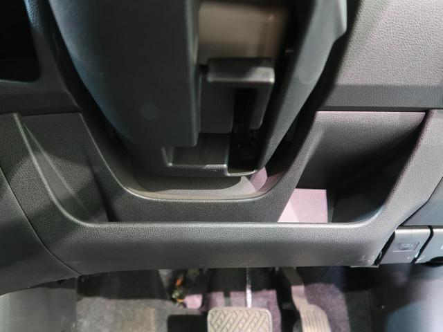 X 純正SDナビ 禁煙 アラウンドビューモニター スマートキー ドライブレコーダー アイドリングストップ 電動格納ミラー ETC DVD再生 フルセグ Bluetooth接続 横滑り防止装置(53枚目)