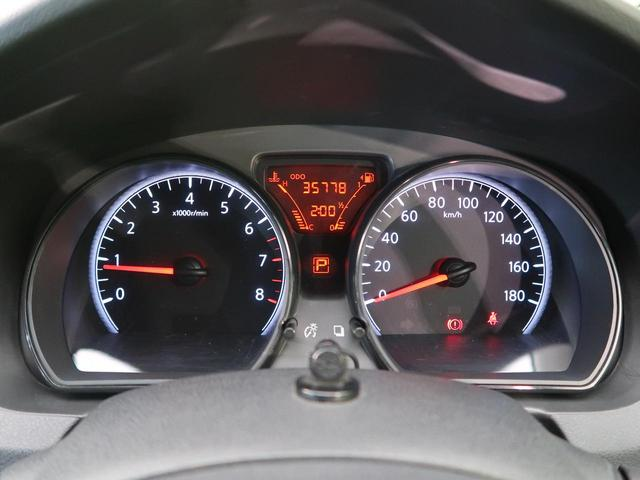X 純正SDナビ 禁煙 アラウンドビューモニター スマートキー ドライブレコーダー アイドリングストップ 電動格納ミラー ETC DVD再生 フルセグ Bluetooth接続 横滑り防止装置(54枚目)