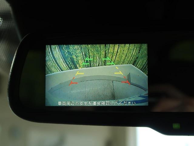 X 禁煙車 純正ナビ バックカメラ インテリジェントエマージェンシスマートキー クリアランスソナー ハイビームアシスト 純正14インチAW オートエアコン スマートキー 踏み間違い衝突防止(4枚目)