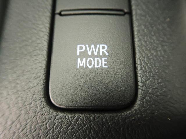 Z 登録済未使用 ディーゼルターボ プリクラッシュ レーダークルーズ 純正17インチAW LEDヘッド&フォグ リアフォグ スマートキー クリアランスソナー 電動格納ミラー(46枚目)
