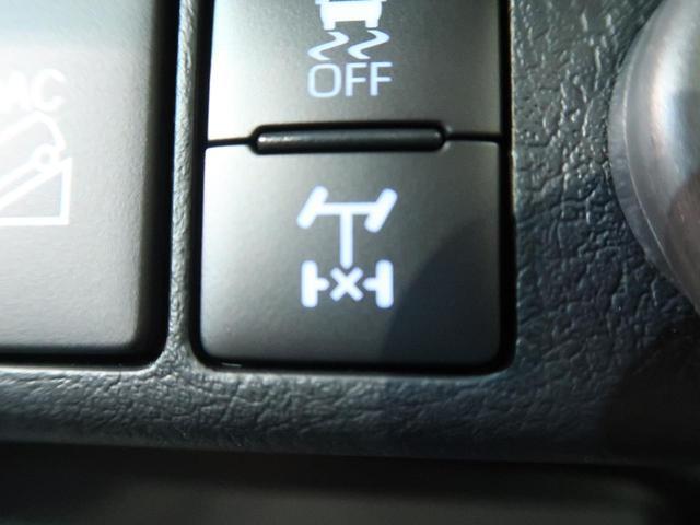 Z 登録済未使用 ディーゼルターボ プリクラッシュ レーダークルーズ 純正17インチAW LEDヘッド&フォグ リアフォグ スマートキー クリアランスソナー 電動格納ミラー(51枚目)