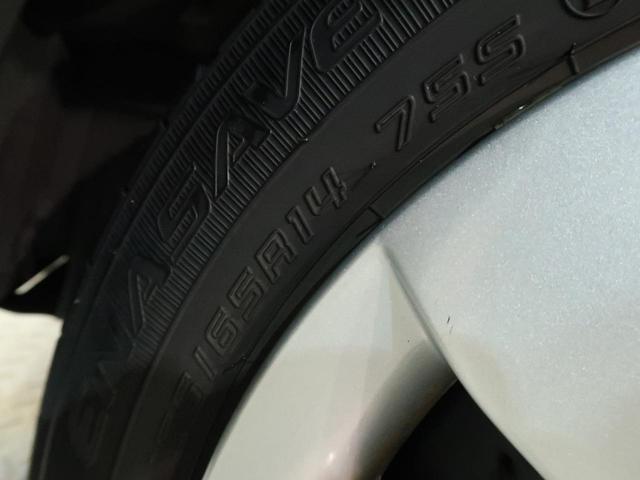 FA 禁煙車 純正CDオーディオ キーレスエントリー 電動格納ドアミラー ベージュ内装ベンチシート 横滑り防止装置 盗難防止装置 シートアンダートレイ ヘッドライトレベライザー(27枚目)