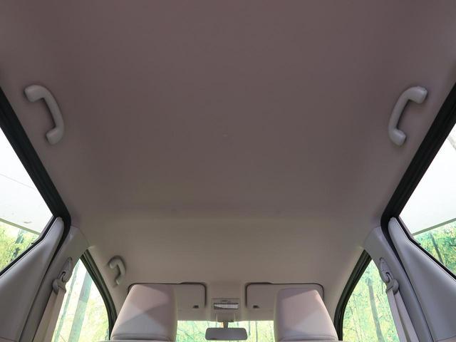 FA 禁煙車 純正CDオーディオ キーレスエントリー 電動格納ドアミラー ベージュ内装ベンチシート 横滑り防止装置 盗難防止装置 シートアンダートレイ ヘッドライトレベライザー(32枚目)
