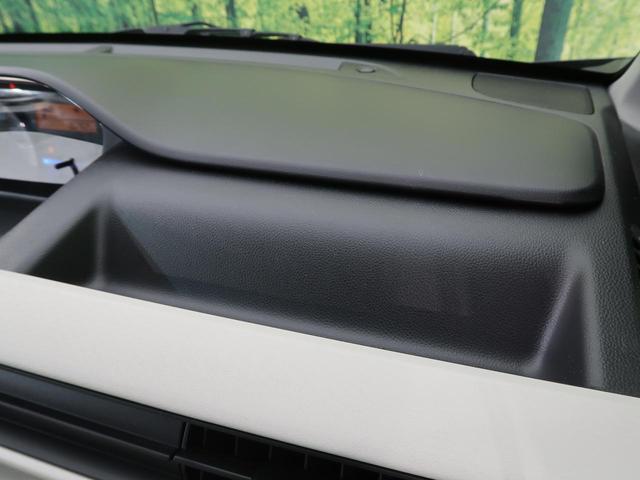 FA 禁煙車 純正CDオーディオ キーレスエントリー 電動格納ドアミラー ベージュ内装ベンチシート 横滑り防止装置 盗難防止装置 シートアンダートレイ ヘッドライトレベライザー(40枚目)