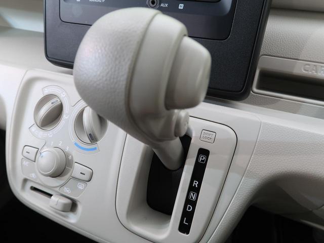 FA 禁煙車 純正CDオーディオ キーレスエントリー 電動格納ドアミラー ベージュ内装ベンチシート 横滑り防止装置 盗難防止装置 シートアンダートレイ ヘッドライトレベライザー(42枚目)