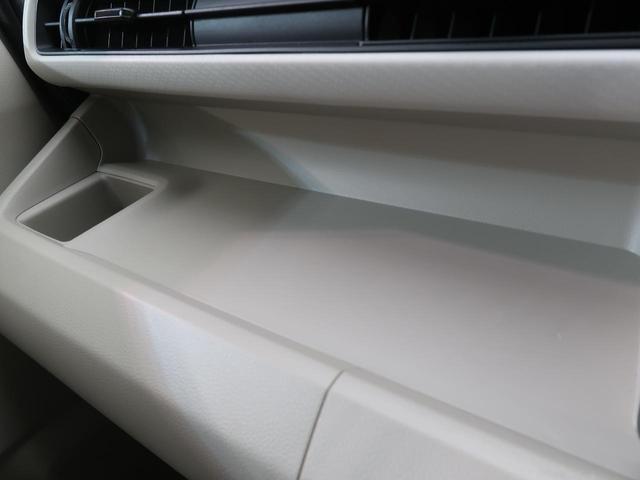 FA 禁煙車 純正CDオーディオ キーレスエントリー 電動格納ドアミラー ベージュ内装ベンチシート 横滑り防止装置 盗難防止装置 シートアンダートレイ ヘッドライトレベライザー(43枚目)