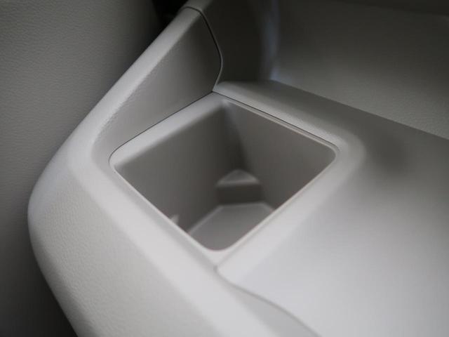 FA 禁煙車 純正CDオーディオ キーレスエントリー 電動格納ドアミラー ベージュ内装ベンチシート 横滑り防止装置 盗難防止装置 シートアンダートレイ ヘッドライトレベライザー(44枚目)